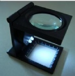 Cloth illuminating Magnifier